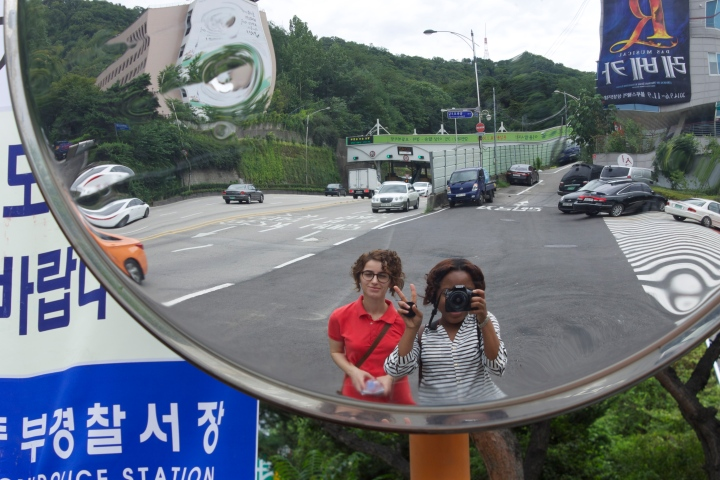 Travel Diary: Seoul, Korea (Day 2)