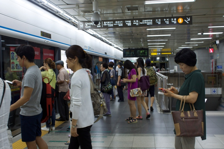 Travel Diary: Seoul, Korea (Day1)